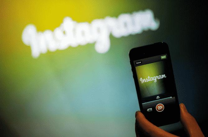 Tips Mengambil Foto Instagram