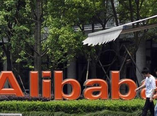 IPO Alibaba Cetak Rekor Terbesar Sepanjang Sejarah Dunia
